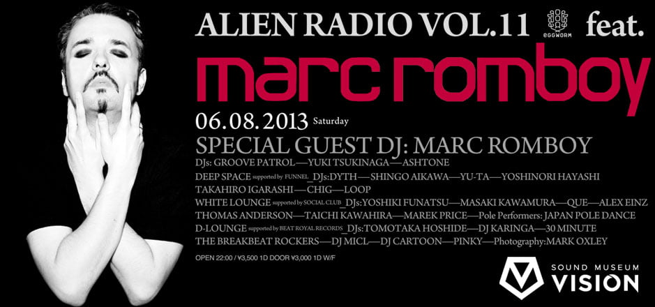 ALIEN RADIO VOL.11