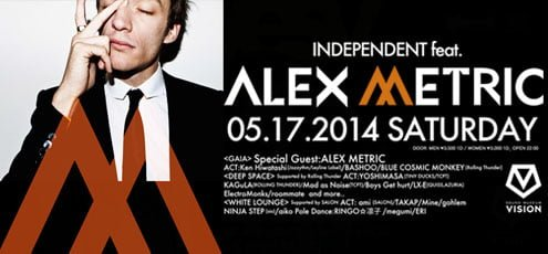 INDEPENDENT feat. ALEX METRIC
