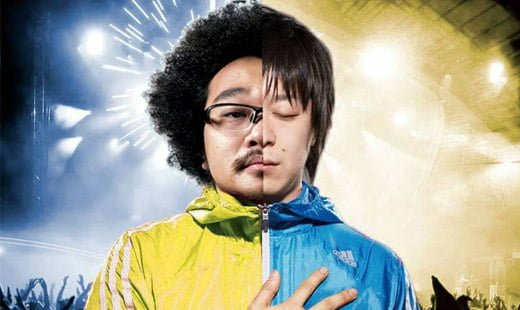 Afro & Go(afromance×DJ GO from KICK OFF)