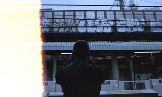 QUE (TOKYO VITAMIN)