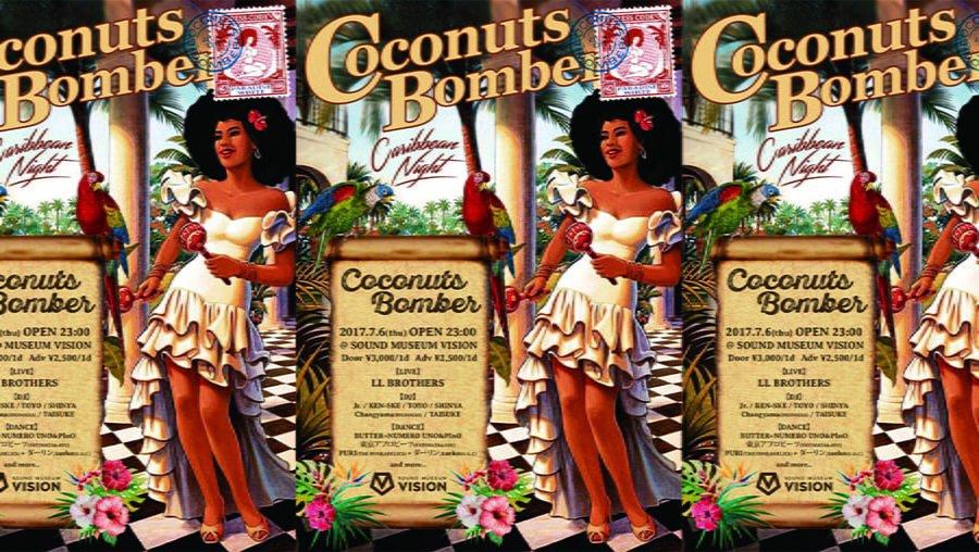 COCONUTS BOMBER