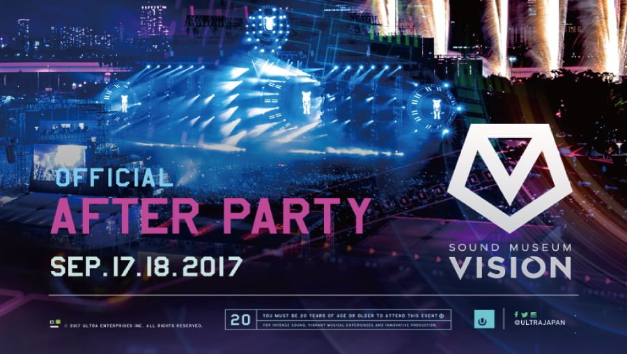 ULTRA JAPAN 2017 OFFICIAL AFTER PARTY DAY2