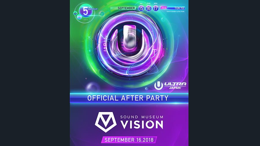 ULTRA JAPAN OFFICIAL AFTER PARTY