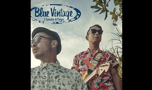 Blue Vintage(Lounge Live)