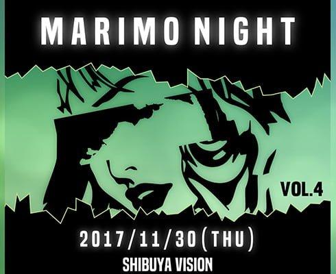 MARIMO NIGHT VOL.4