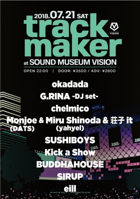 trackmaker sound museum vision