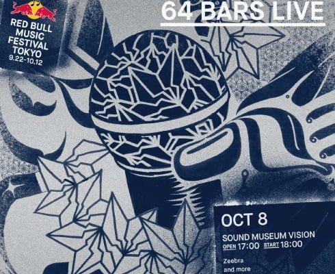 RED BULL MUSIC FESTIVAL TOKYO 64 BARS LIVE