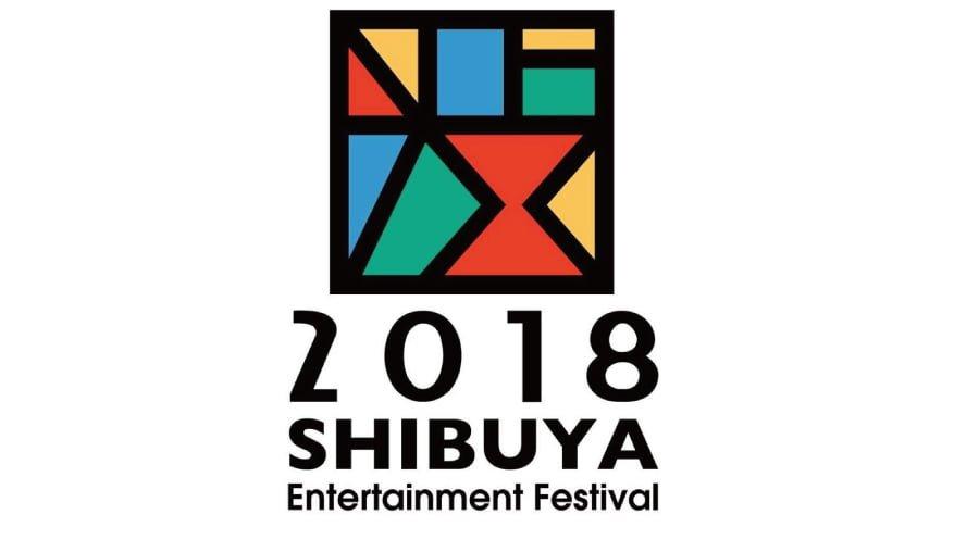 渋谷エンタメフェス2018