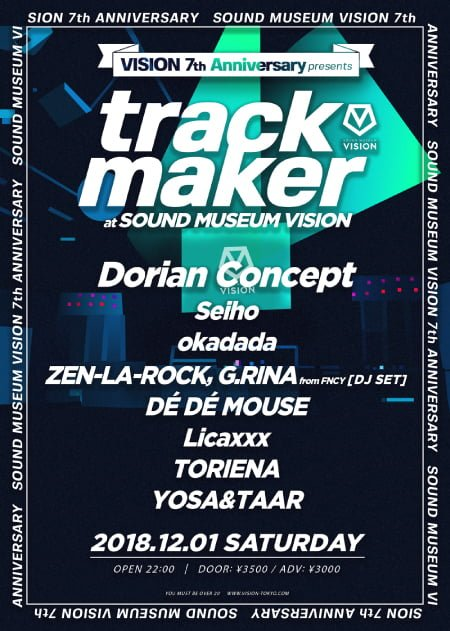 vision 7th anniversary trackmaker sound museum vision