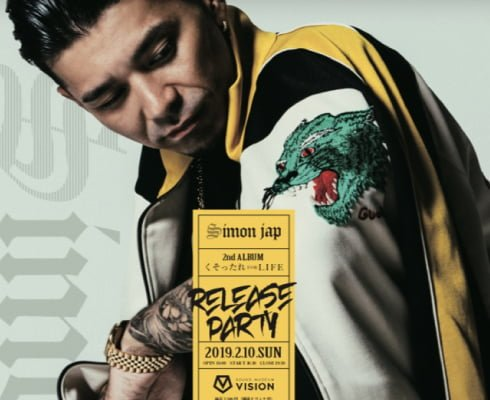 SIMON JAP 2nd ALBUM『くそったれFor Life』Release Party