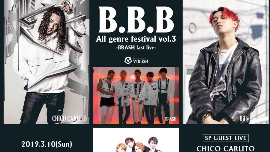 B.B.B All Genre Festival vol.3 〜BRASH Last Live〜