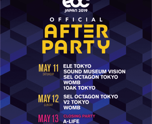 EDC OFFICAL AFTERPARTY